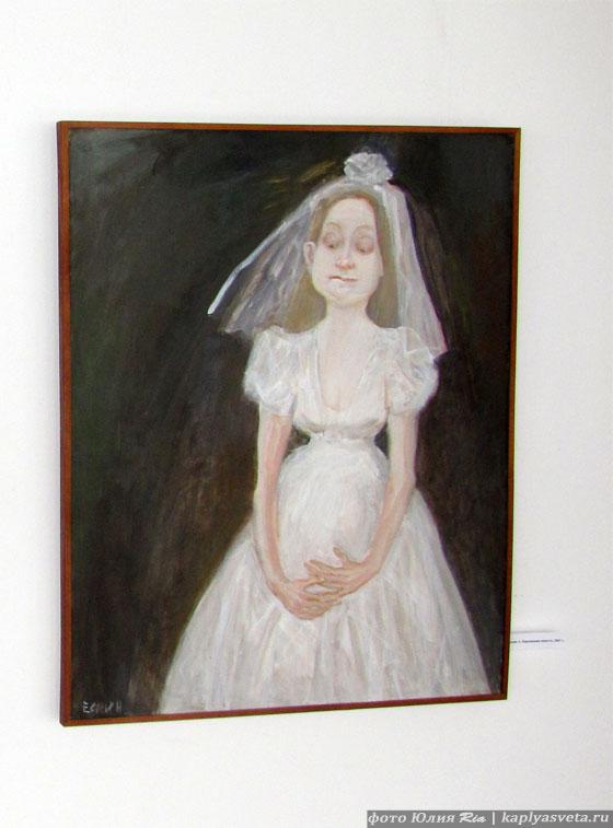 Беременная невеста, А.Ескин