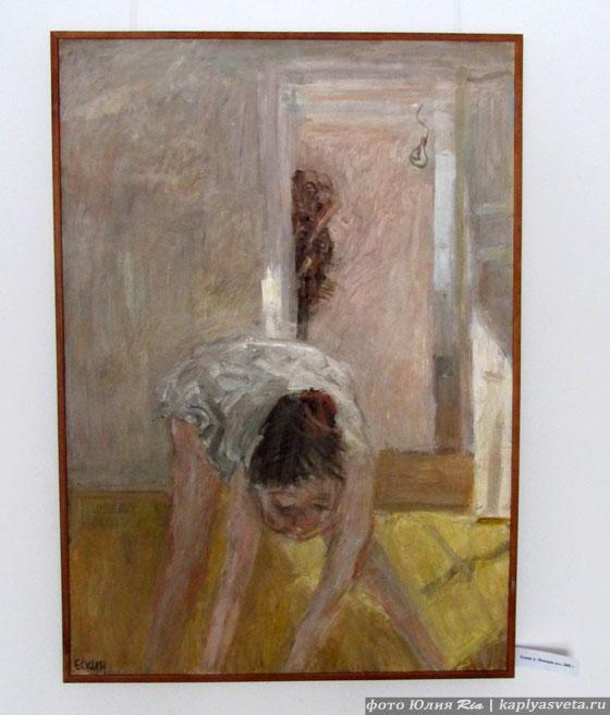 Моющая пол, А.Ескин