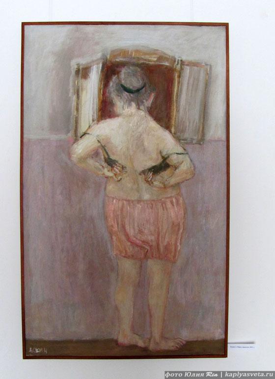 Перед зеркалом, А.Ескин