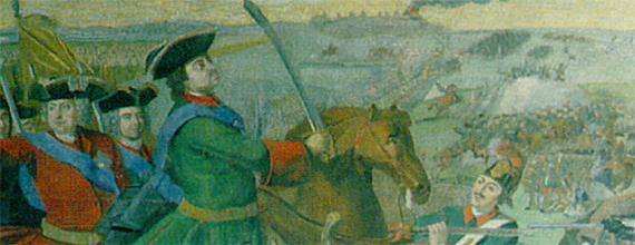 Фрагмент мозаики Полтавская мозаика