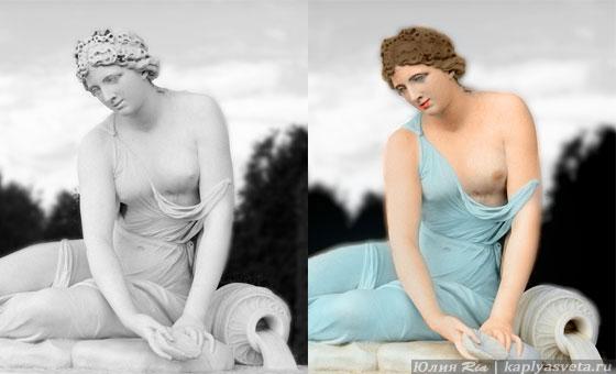 Слева - некрашеная мраморная скульптура, справа - по версии сайта Капля света