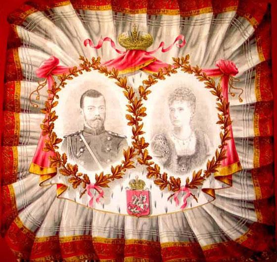 Подарочный платок Николая второго