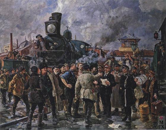 Г. К. Савицкий, Всеобщая железнодорожная стачка. 1905 год