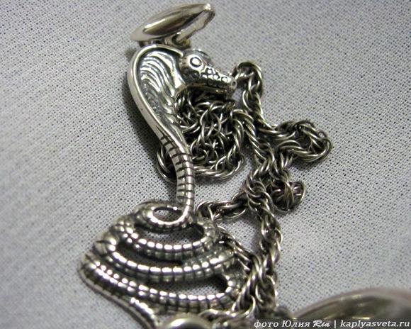 Серебро, чернёное серебро