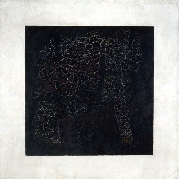 Казимир Малевич, Чёрный супрематический квадрат