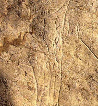Пещера Ласко во Франции