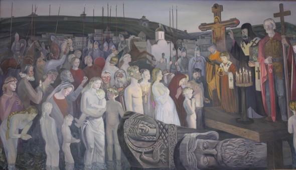 Николай Устинович Мартынов «Крещение Руси»