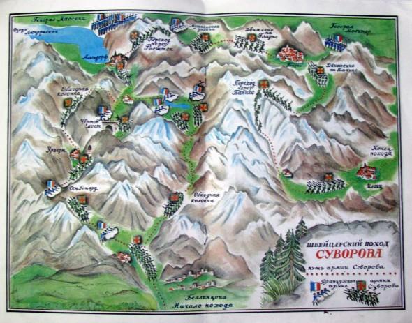 Карта перехода Суворова через Альпы