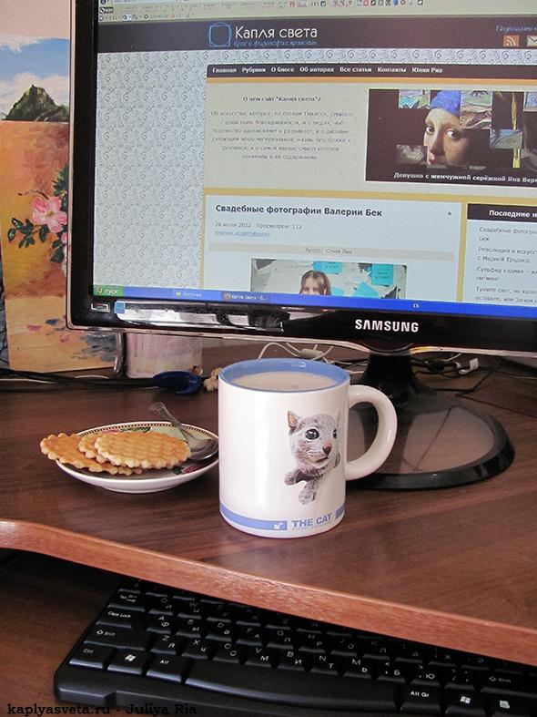 Рецепт вебмастера - айс-кофе