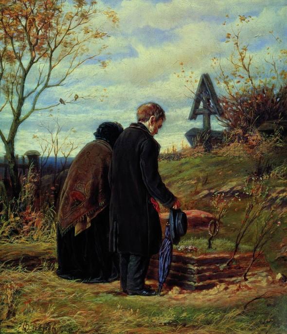 Василий Григорьевич Перов Старики-родители на могиле сына