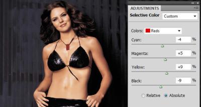 Принцип работы Selective Color в Фотошопе