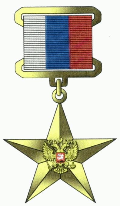 Hero_of_Labour_Russia