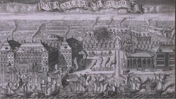 Алексей Фёдорович Зубов, «Пленные шведские корабли, введённые в Санкт-Петербург после Гангутского сражения»